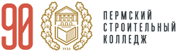 Пермский  строительный  колледж